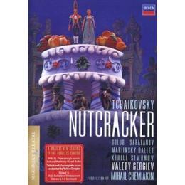 Tschaikowsky, Peter - Der Nußknacker [DVD]